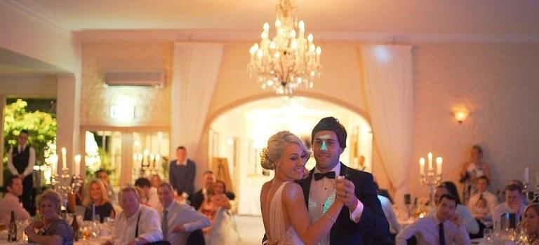 Първият сватбен танц